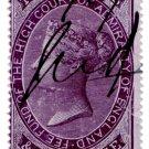 (I.B) QV Revenue : Admiralty Court 2/6d (1855)
