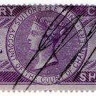 (I.B) QV Revenue : Chancery Court 2/- (1857)