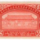 (I.B) China Revenue : Cigarette Tax $2