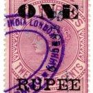 (I.B) Ceylon Revenue : Foreign Bill 1R on 2R 25c OP