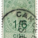 (I.B) QV Revenue : Civil Service 1/6d (1895)