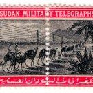 (I.B) Egypt Telegraphs : Military Telegraph 1m