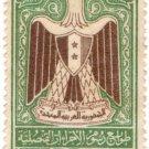 (I.B) Egypt Revenue : Consular Duty £2