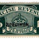 (I.B) Excise Revenue : 1/6d Deep Grey-Green (1916)