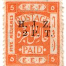 (I.B) Palestine Revenue : Hejaz Railway 2pt on 5m OP