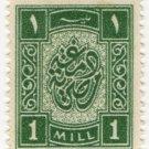 (I.B) Egypt Revenue : Duty Stamp 1m