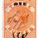 (I.B) Ceylon Revenue : Foreign Bill 1R on 3R OP