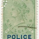 (I.B) QV Revenue : Police Courts 2/- (1882)