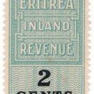(I.B) BOIC (Eritrea) Revenue : Inland Revenue 2c