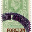 (I.B) Elizabeth II Revenue : Foreign Service 2/6d