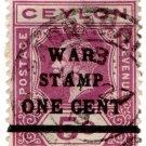 (I.B) Ceylon Postal : War Tax 1c on 5c OP