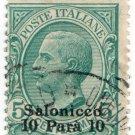 (I.B) Italy Colonial Postal : Salonicco 10pi on 5c OP