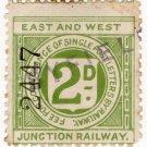 (I.B) East & West Junction Railway : Letter 2d (Byfield)