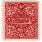 (I.B) Turkey Revenue : Ottoman Duty 5pa
