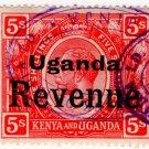 (I.B) KUT Revenue : Uganda Duty 5/- (Jinja)