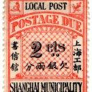 (I.B) China Local Post : Shanghai Local Post 2c (Postage Due)