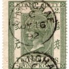 (I.B) Hong Kong Revenue : Stamp Duty $2 (Shanghai postal)