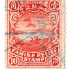 (I.B) China Cinderella : Famine Relief 10c