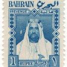 (I.B) Bahrain Revenue : Duty Stamp 1R