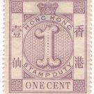 (I.B) Hong Kong Revenue : Stamp Duty 1c