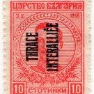 (I.B) Bulgaria Postal : Eastern Thrace 10c OP