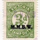 (I.B) Australia - Victoria Revenue : Stamp Duty 3d (MMBW pre-cancel)