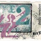 (I.B) Elizabeth II Revenue : BT Telephone Stamp £2