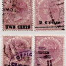 (I.B) Ceylon Postal : QV Overprints Collection (2 cents)