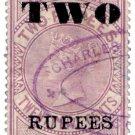 (I.B) Ceylon Revenue : Foreign Bill 2R on 2R 25c OP