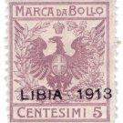 (I.B) Italy (Libya) Revenue : Marca da Bollo 5c (1913)
