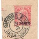 (I.B) Austria Postal : 10c on 10h Postcard OP (Smyrna)