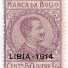(I.B) Italy (Libya) Revenue : Marca da Bollo 50c + 2/10c