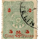 (I.B) Turkey Postal : Ottoman Overprint 5pi on 10c
