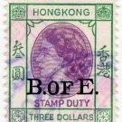 (I.B) Hong Kong Revenue : Bill of Exchange $3