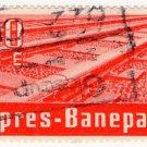 (I.B) Denmark Railway : Express Parcels 100 Øre
