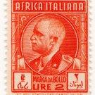 (I.B) Italy (African Colonies) Revenue : Marca da Bollo 2L