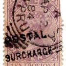 (I.B) Cyprus Revenue : Postal Surcharge 1pi
