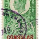 (I.B) George VI Revenue : Consular Service 5/-