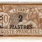 (I.B) France Colonial Postal : TEO Overprint 2pi (Levant)