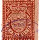 (I.B) Jersey Revenue : Duty Stamp 5/- (German Occupation 1942)