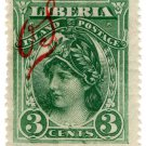 (I.B) Liberia Postal : Early Definitive 3c (Official Service)