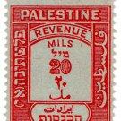 (I.B) Palestine Revenue : Duty Stamp 20m (green paper)