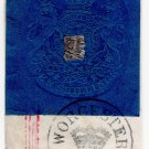 (I.B) QV Revenue : Impressed Duty 10/- (Worcester 1861)