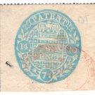 (I.B) QV Revenue : Patent Office 2d (1870)