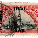 (I.B) Iraq Postal : British Occupation 3a