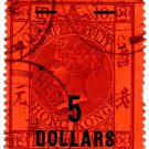 (I.B) Hong Kong Revenue : Stamp Duty $5 on $10 OP (registered post)