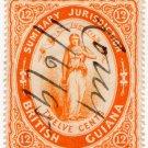 (I.B) British Guiana Revenue : Summary Jurisdiction 12c