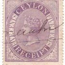 (I.B) Ceylon Revenue : Receipt, Draft or Order 5c