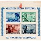 (I.B) Yugoslavia (Serbia) Cinderella : German Legion Mini-Sheet