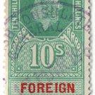 (I.B) Elizabeth II Revenue : Foreign Service 10/-